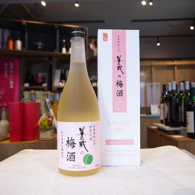 半蔵の梅酒 720ml / 大田酒造