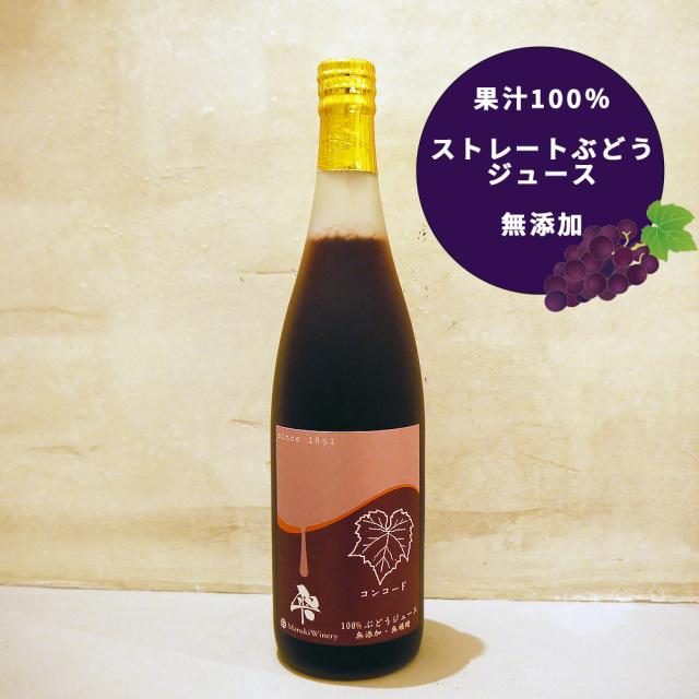 まるき葡萄酒 108% ぶどうジュース