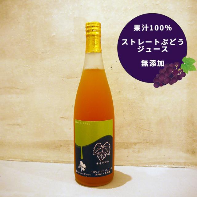まるき葡萄酒 104% ぶどうジュース