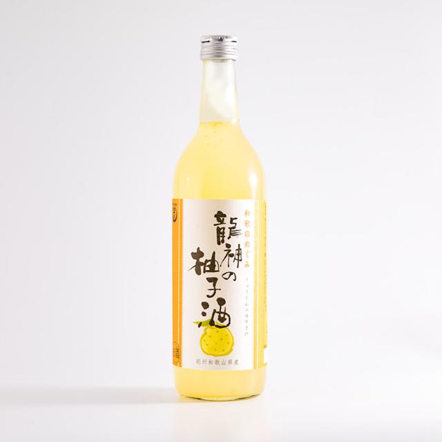 和歌のめぐみ 竜神の柚子酒