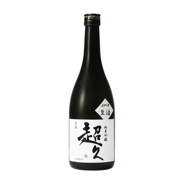 純米吟醸 超久 2015(27BY)  720ml / 中野BC