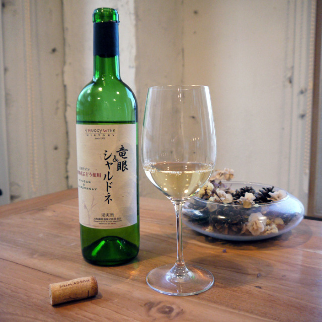 長野県産ぶどう使用 竜眼&シャルドネ 2019 白・中辛口 720ml / 大和葡萄酒