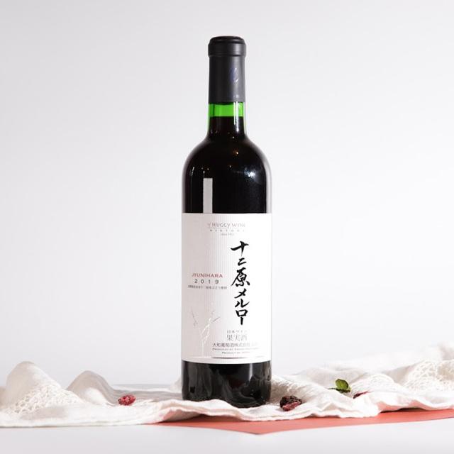 大和葡萄酒十二原2019