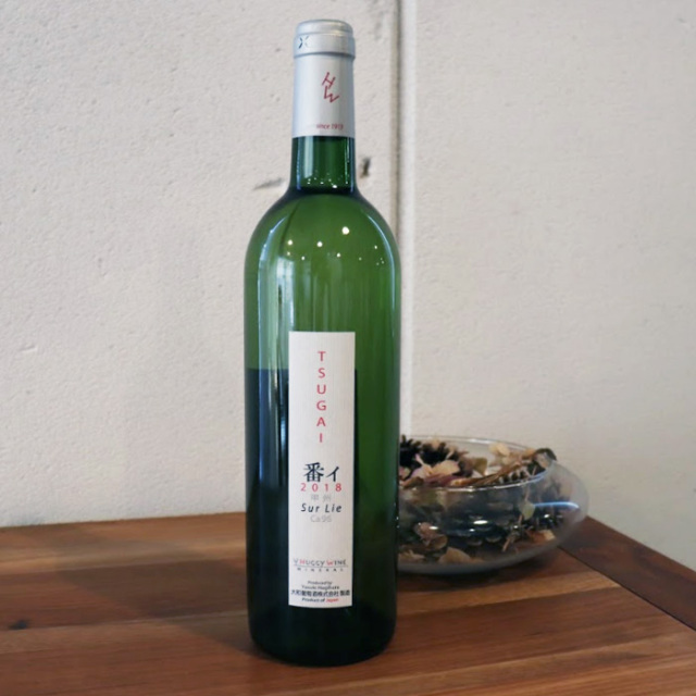 番イ つがい 2018 白・辛口 750ml / 大和葡萄酒