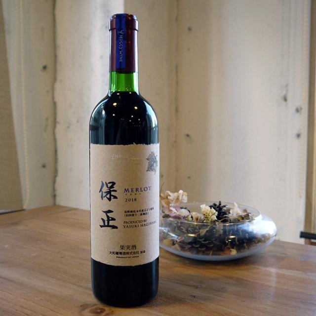 ROYAL 保正 ヤスマサ メルロー 2018 赤 750ml / 大和葡萄酒