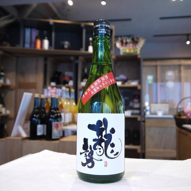 龍勢  雄町  熟成純米(旧ラベル対応)720ml / 藤井酒造