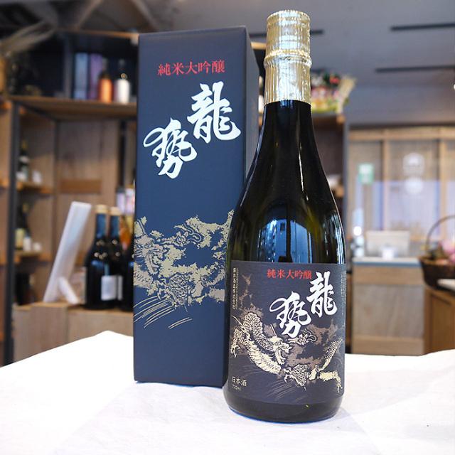 龍勢  黒ラベル 純米大吟醸酒 箱入 720ml / 藤井酒造