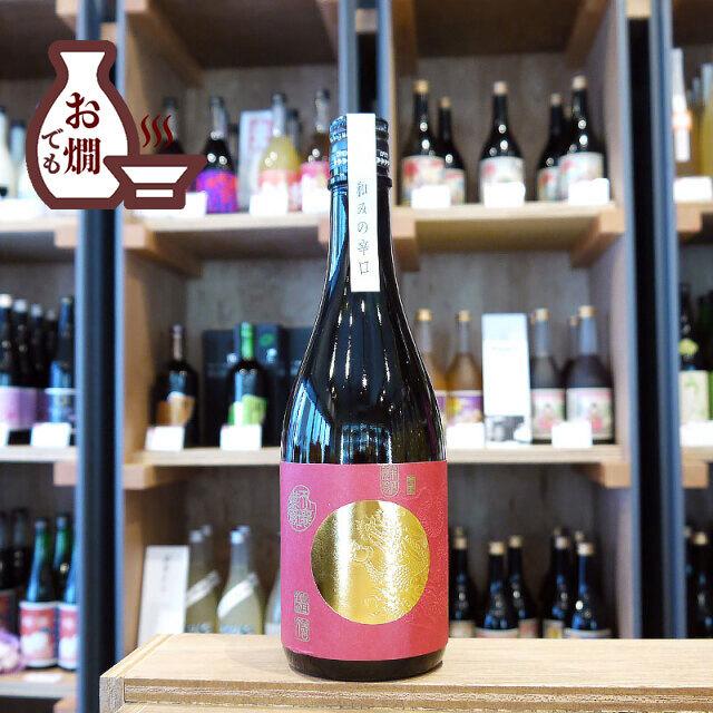 龍勢 和みの辛口 特別純米酒 720ml / 藤井酒造