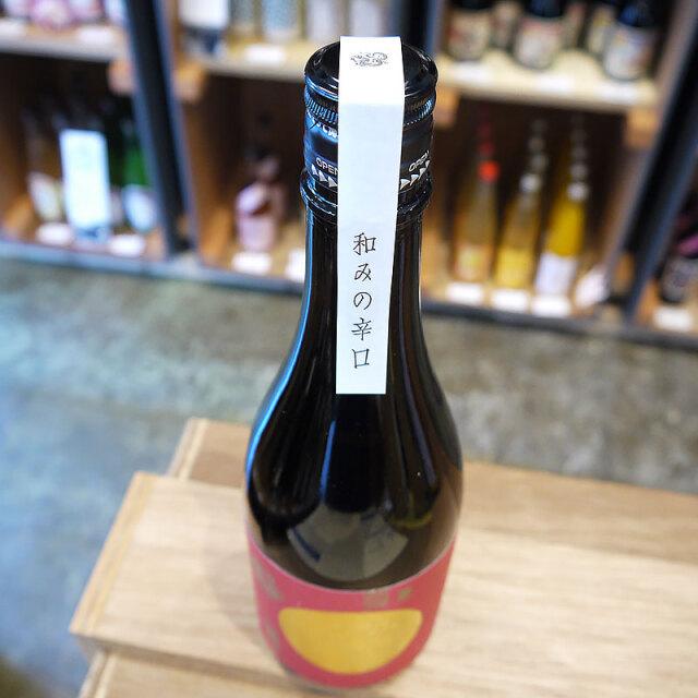 龍勢 和みの辛口 特別純米酒 藤井酒造