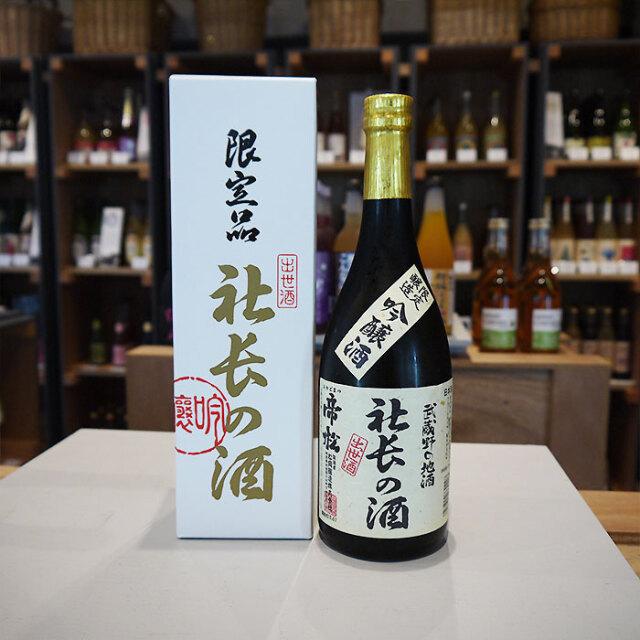 帝松  吟醸 社長の酒 箱入 720ml / 松岡醸造