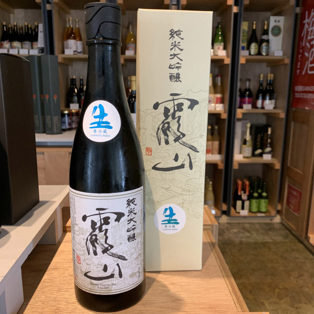 純米大吟醸酒 霞山 無濾過  生々 720ml / 須藤本家