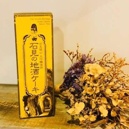 石見の地酒ケーキ / 一宮酒造