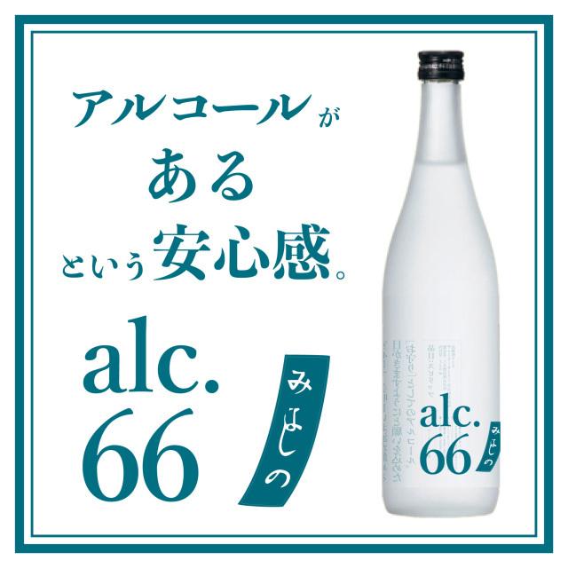 「お守り」としてのアルコール 花札スピリッツ 66 720ml / 八木酒造