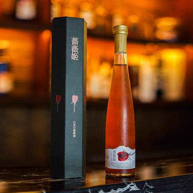 薔薇酒 薔薇姫 (箱入) 375ml / 一宮酒造