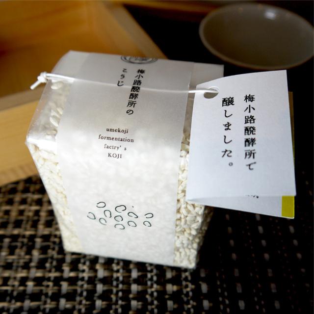 梅小路醗酵所 麹  国産