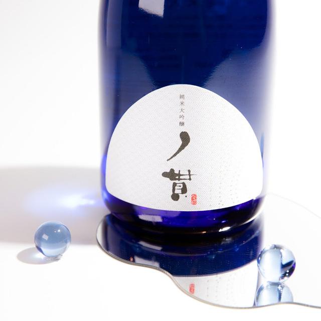 ノ貫(ヘチカン) 純米大吟醸