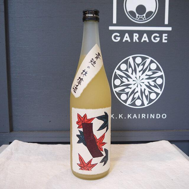 青短の林檎酒 紅葉に青短 720ml / 八木酒造
