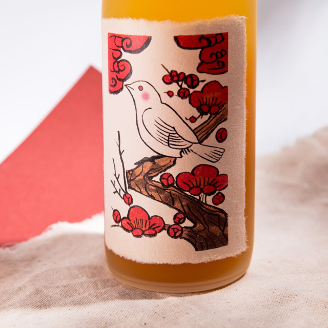 八木酒造 花札のお酒