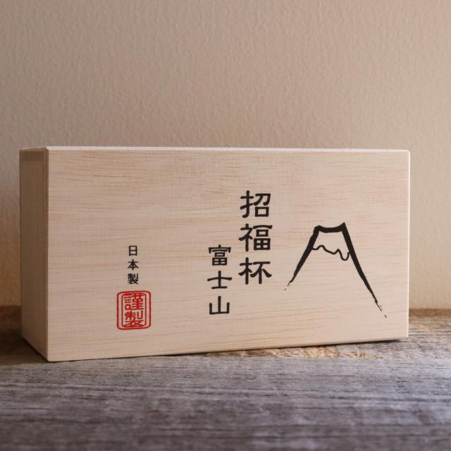 富士山冷酒杯セット(青・赤)/ 丸モ高木陶器
