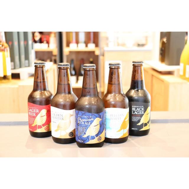 DHCビール5本飲み比べセット 330ml/DHCビール