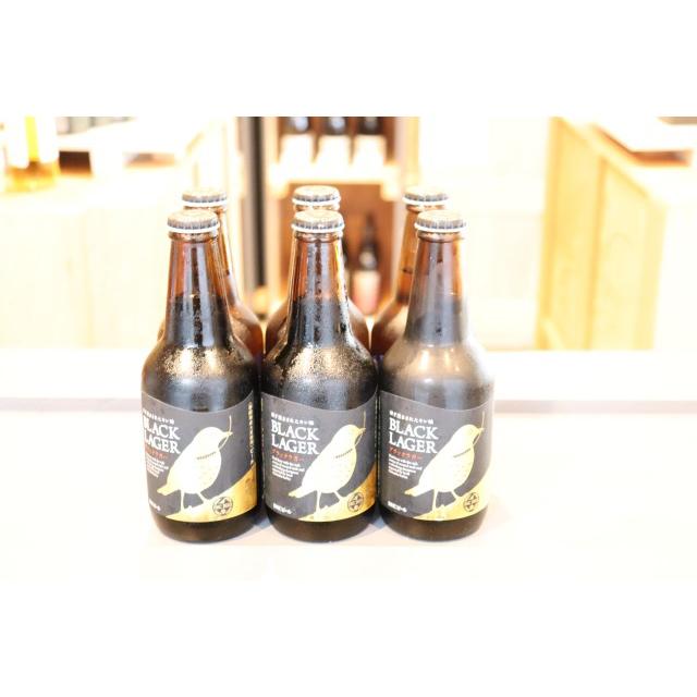 DHCブラックラガー 6本セット 330ml/DHCビール