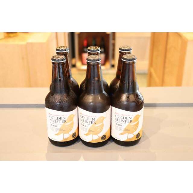 DHCゴールデンマイスター[無濾過] 6本セット 330ml/DHCビール