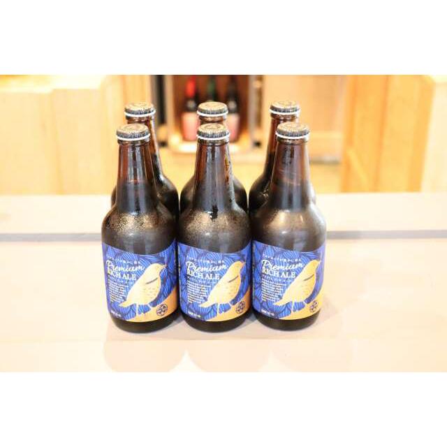 DHCプレミアムリッチエール 6本セット 330ml/DHCビール
