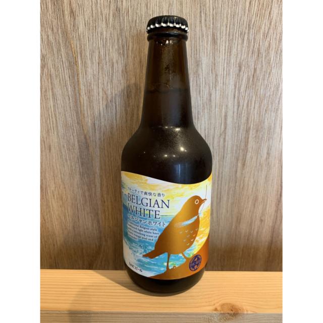 DHCベルジャンホワイト 330ml/DHCビール
