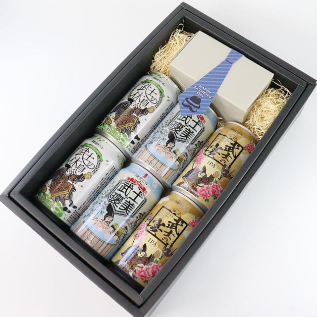 父の日ギフトセット日本酒