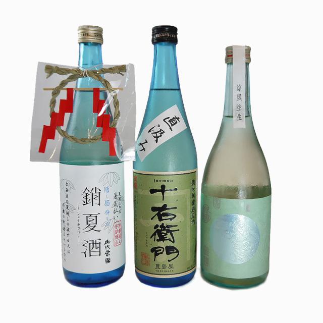 【マスクプレゼント!】すべて辛口 夏酒すっきり3本セット