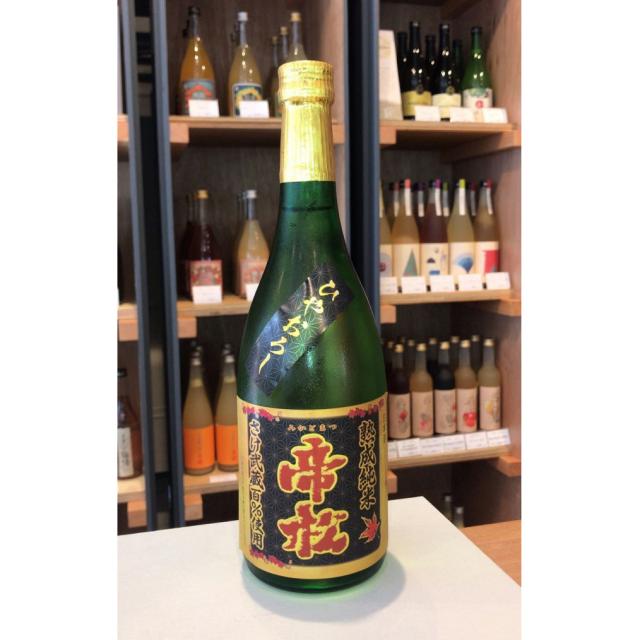 帝松 ひやおろし 純米酒 720ml/松岡醸造