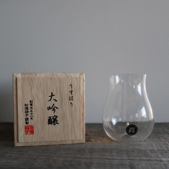 うすはり 大吟醸 木箱入 / 松徳硝子