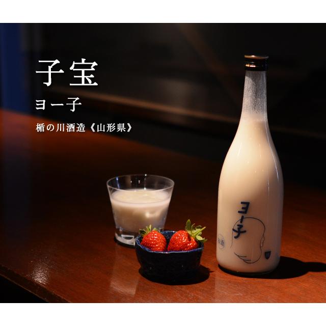 子宝 ヨー子 720ml / 楯の川酒造