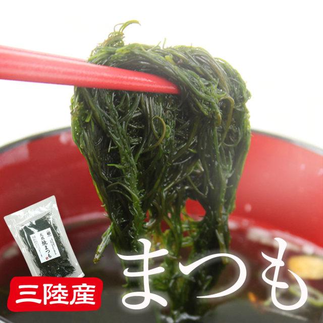 田清の天然焼まつも 三陸産 【ネコポス発送】