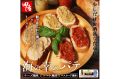 海の幸のパテ 3種set 鮭のパテ(トマト風味) いか&鮭のパテ(チーズ風味) 帆立&鮭のパテ(マスタード風味) 専用スプーン付 北海道産 80g×3本