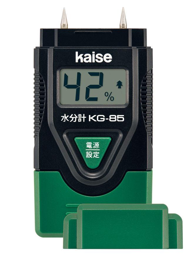 KG-85写真