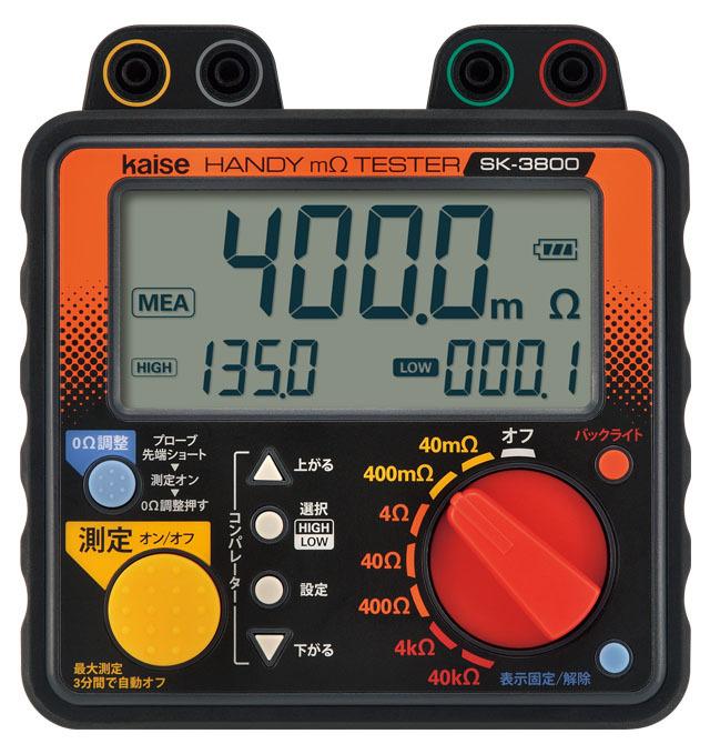 SK-3800写真
