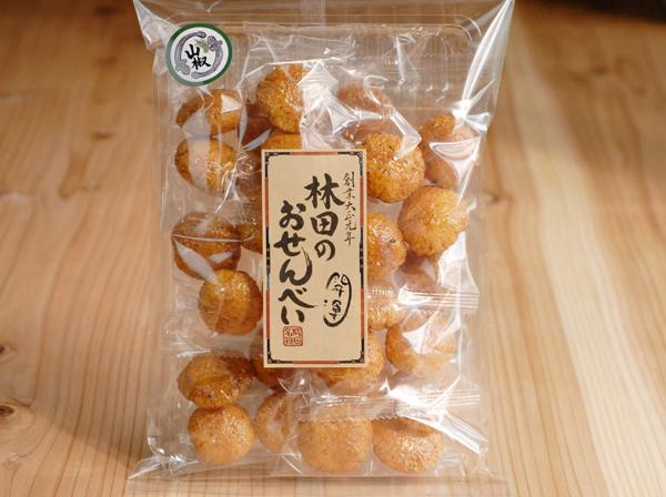 『山椒』 さんしょうをきかせた和製のせんべい(ぷく)