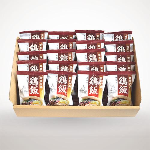 フリーズドライ 奄美大島 鶏飯 (20個)【長寿の島、奄美大島で愛され続けられている郷土料理<<鶏飯>>】