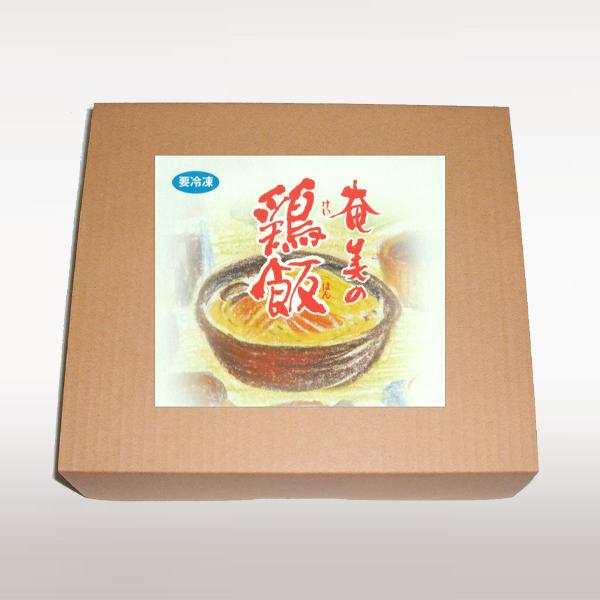 奄美の鶏飯(2人前)【奄美大島のソウルフード】