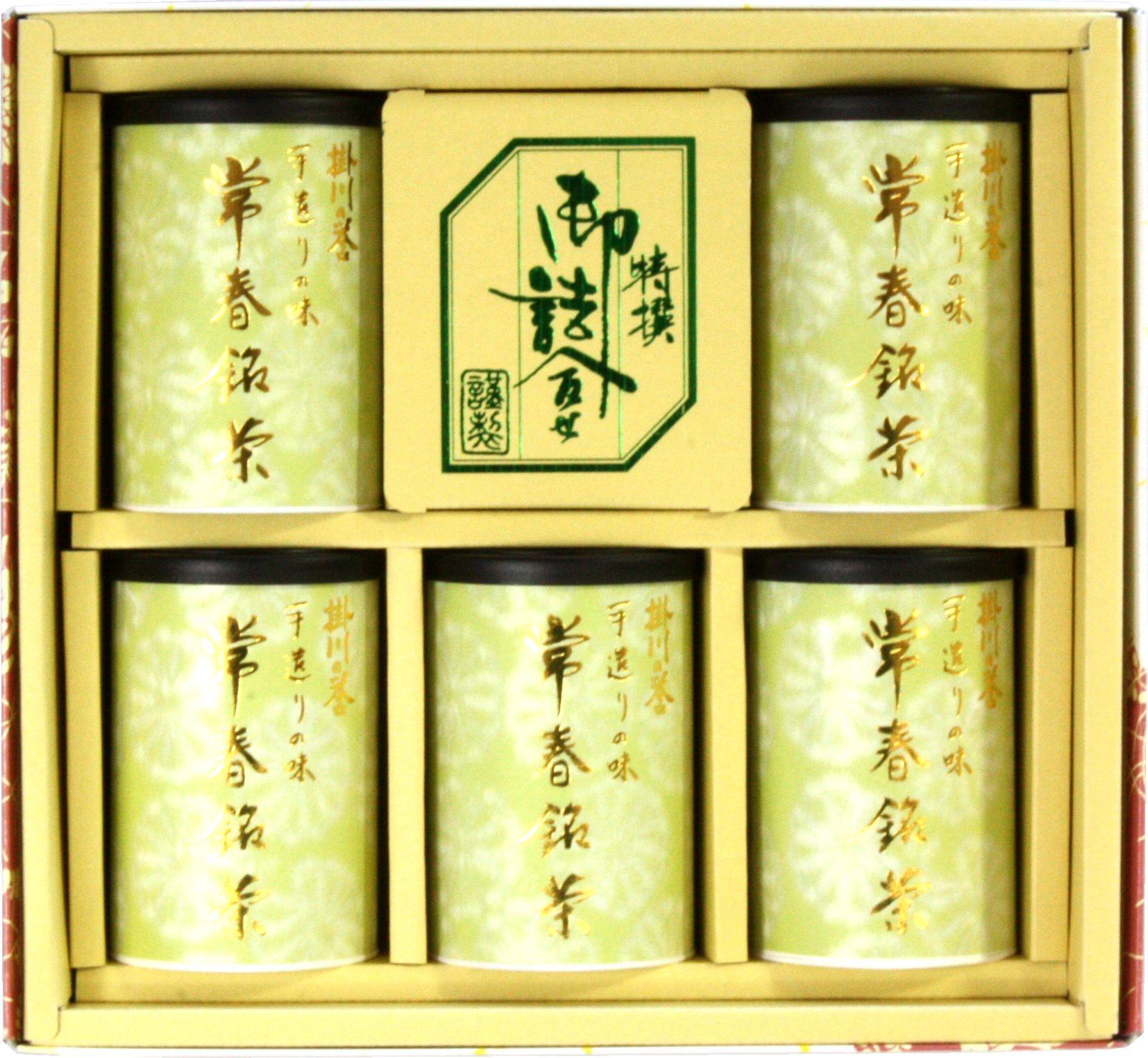 深蒸し掛川茶の掛川の誉100g5缶セット
