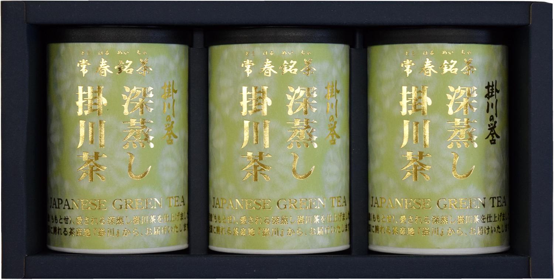 一番人気 深蒸し掛川茶の掛川の誉100g3缶セット