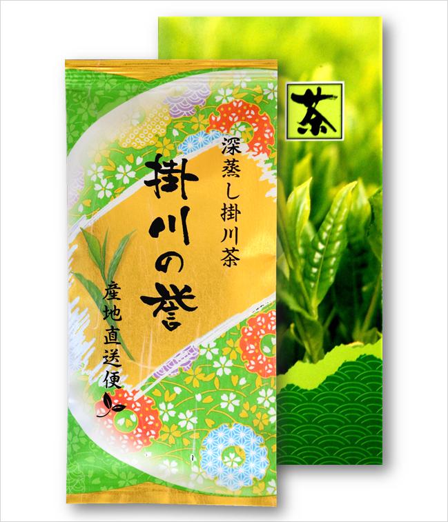 掛川の誉100g1袋セット