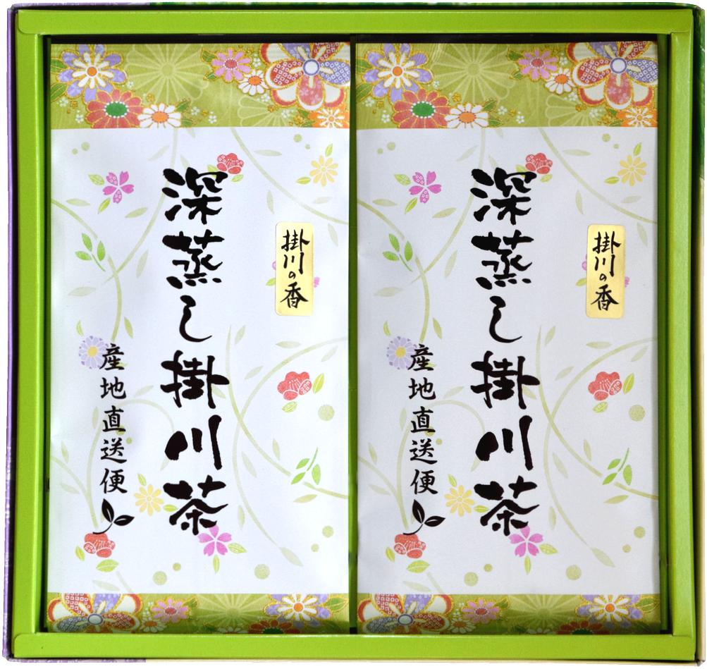 深蒸し掛川茶の掛川の香100g2袋セット