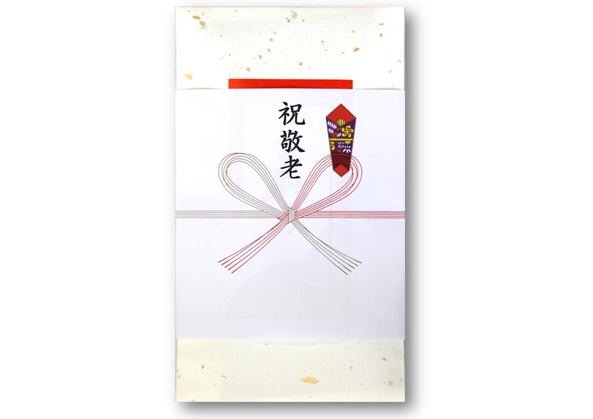 敬老のお祝い静岡の掛川茶ギフト王城100g