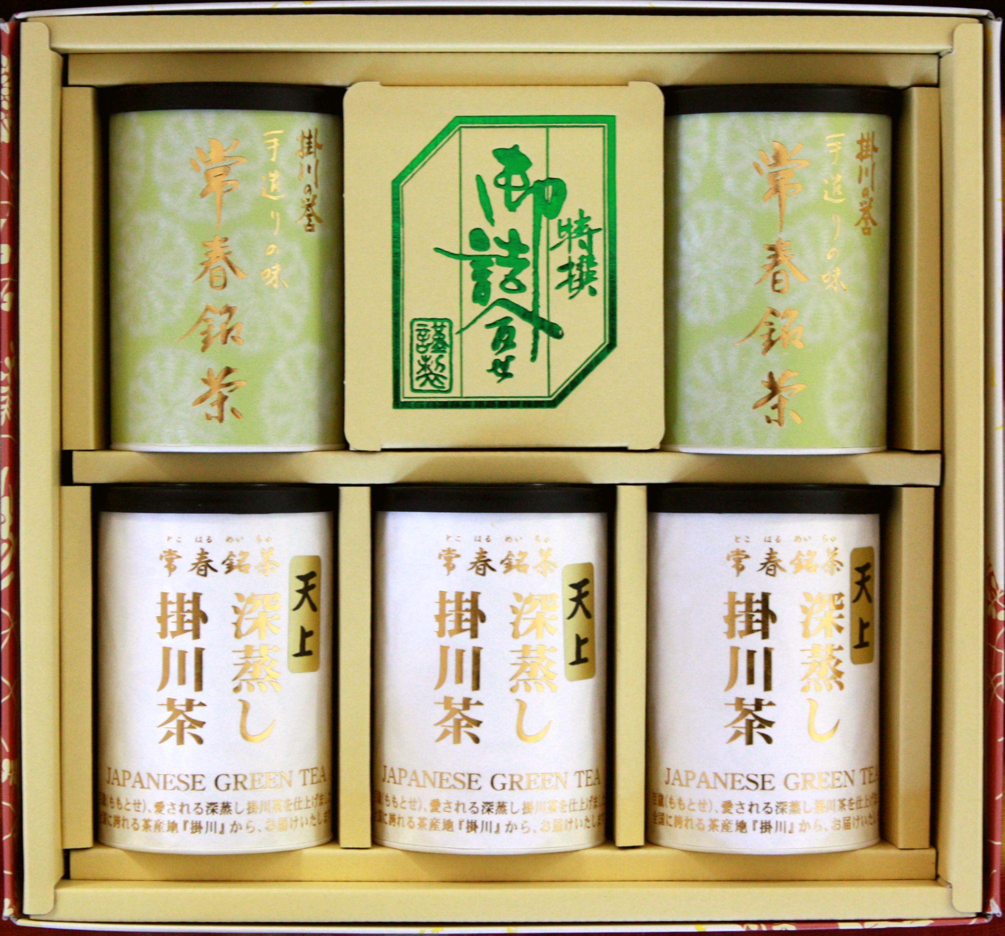 静岡深蒸し掛川茶の天上100g3缶と掛川の誉2缶セット