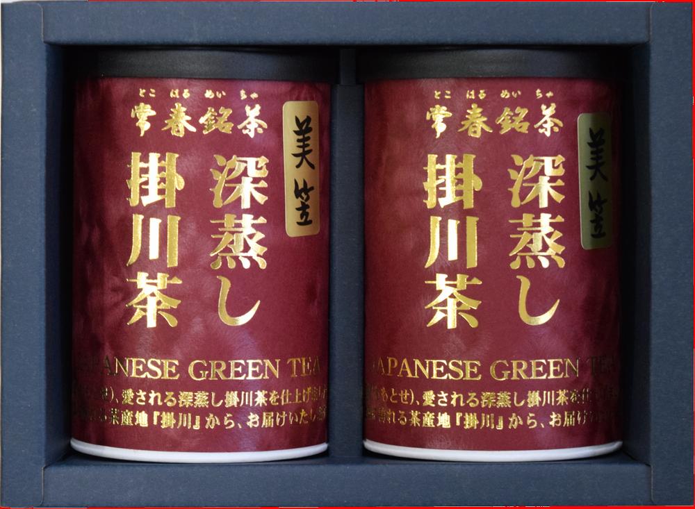 深蒸し掛川茶の美笠100g2缶セット