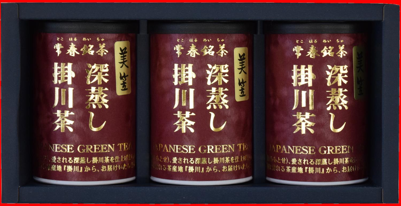 深蒸し掛川茶の美笠100g3缶セット