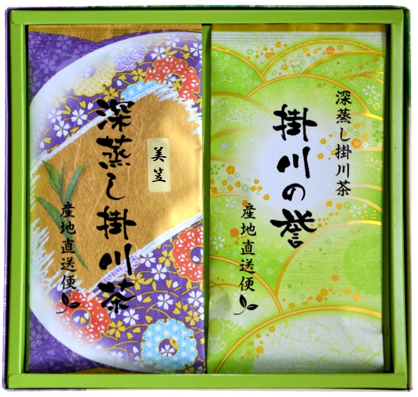 深蒸し掛川茶の美笠100g1袋と掛川の誉100g1袋セット