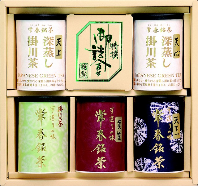 静岡茶 深蒸し掛川茶 ロイヤルセット